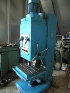 Напольный агрегат