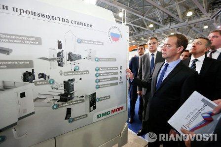 Председатель правительства Российской Федерации