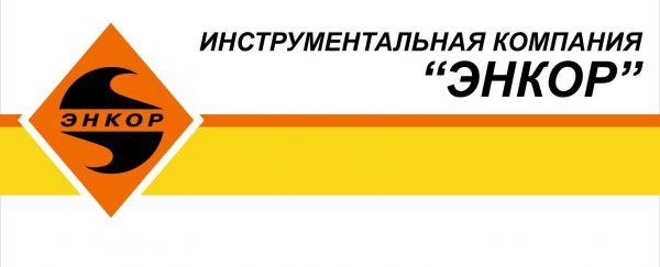 Сверлильный станок «Энкор»